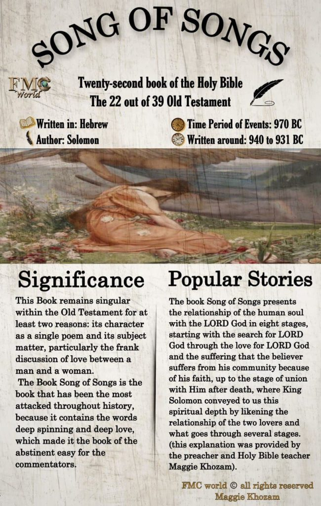 FMC World / Bible / Song of songs