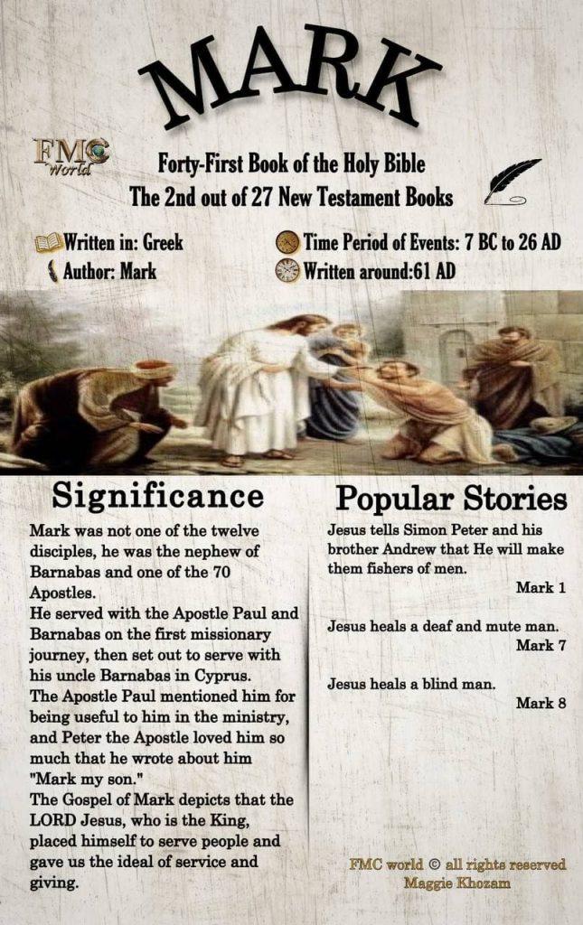 FMC World / Bible / Mark