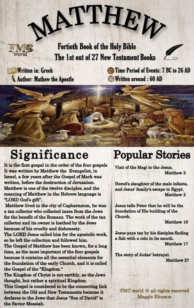FMC World / Bible / Matthew