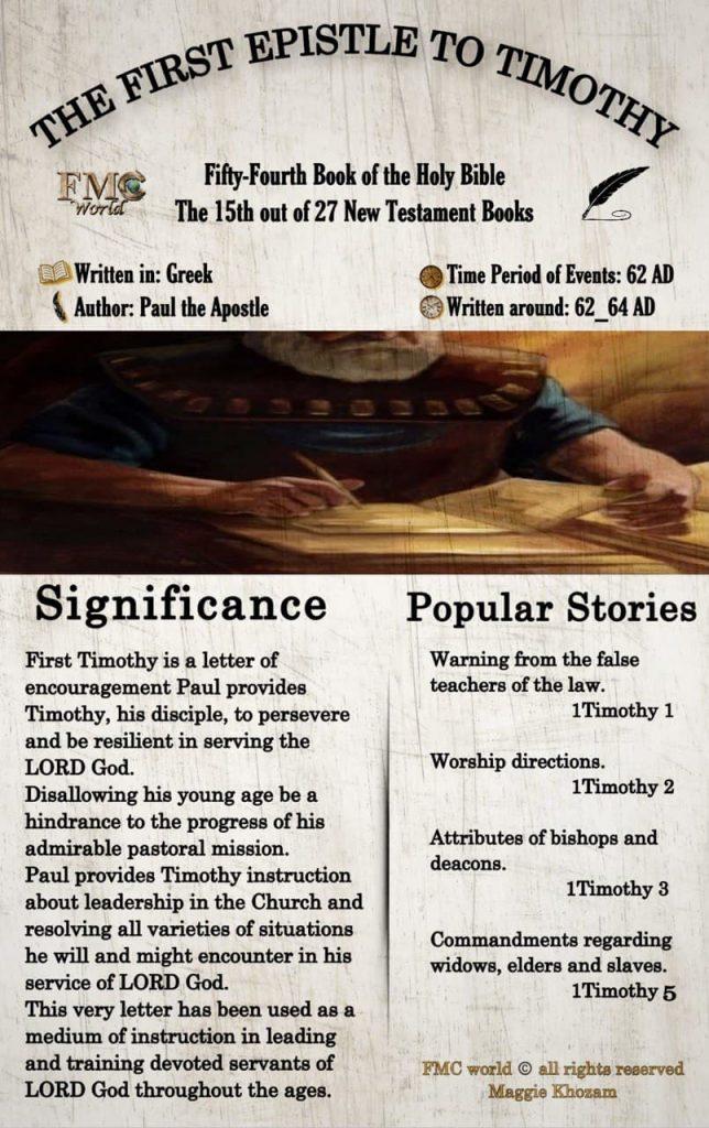 FMC World / Bible / 1 Timothy