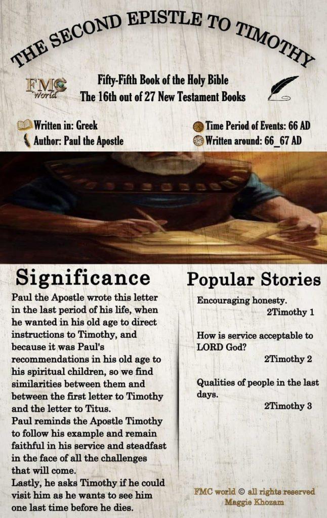 FMC World / Bible / 2 Timothy