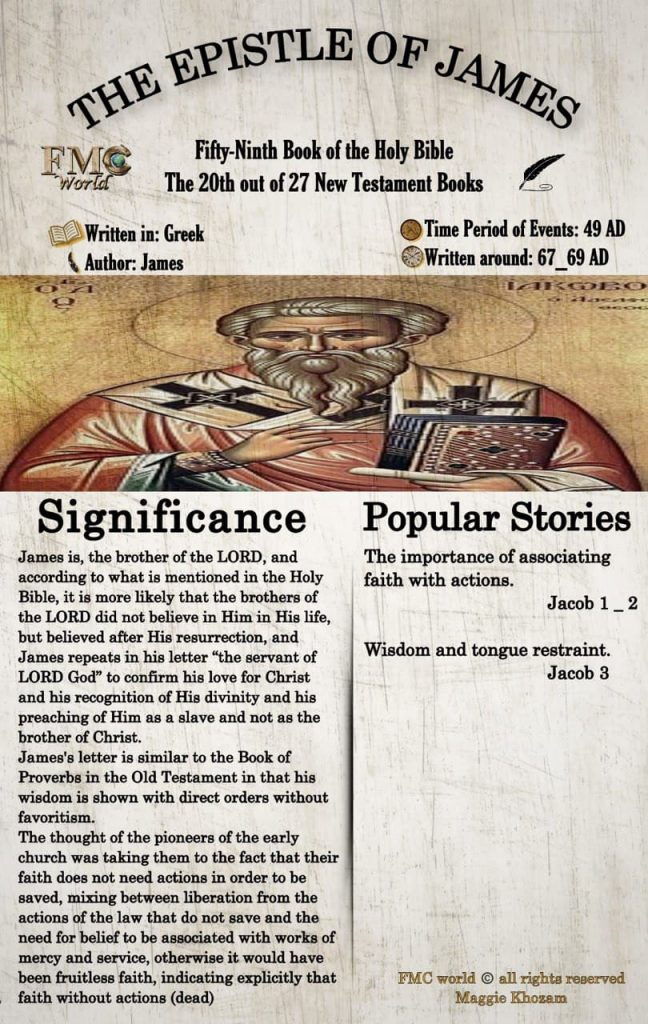 FMC World / Bible / James