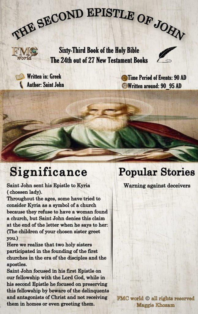 FMC World / Bible / 2 John