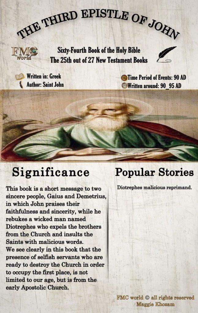 FMC World / Bible / 3 John