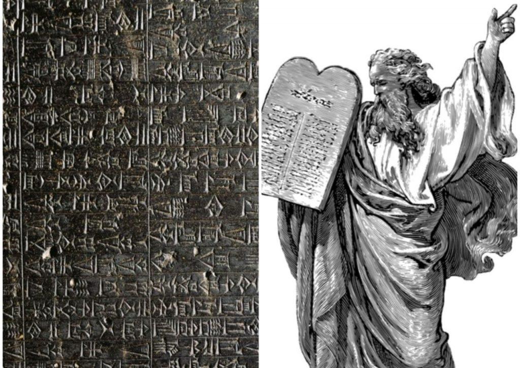 Law of Moses and Code of Hammurabi